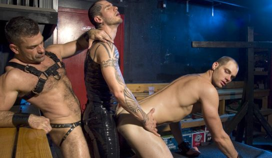The Visitor: Logan McCree, Bruno Bond and Cole Streets